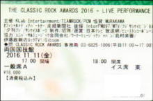 Classic Rock Award Ticket